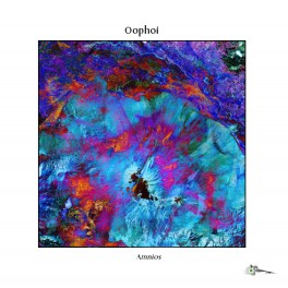 Oophoi - amnios